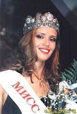 Елена Рогожина. 1997