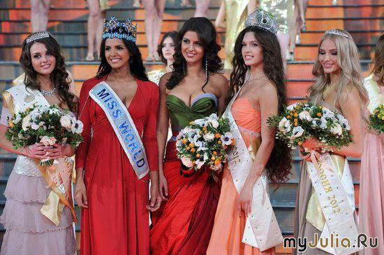 Красавицы-2012