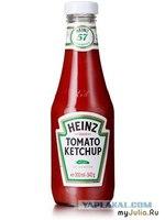 Кетчуп с кусочками перца