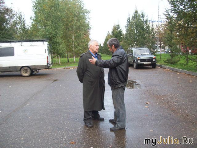 1 октября. Встреча с моим руководителем из Киргизии Каримовым.
