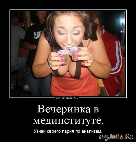kaifolog.ru порно фото