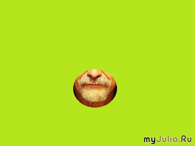 Что означает ваша аватарка  rautru
