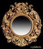 Зеркало, Расческа, Мыло...