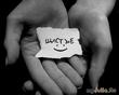 Научи меня быть счастливым