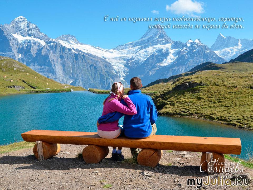 пар в горах картинки