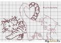 Хвостики сердечком