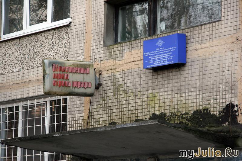 Новости Украины и мира сегодня