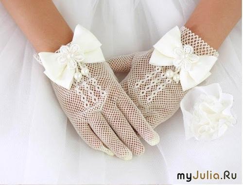 перчатки кожаные с замшей
