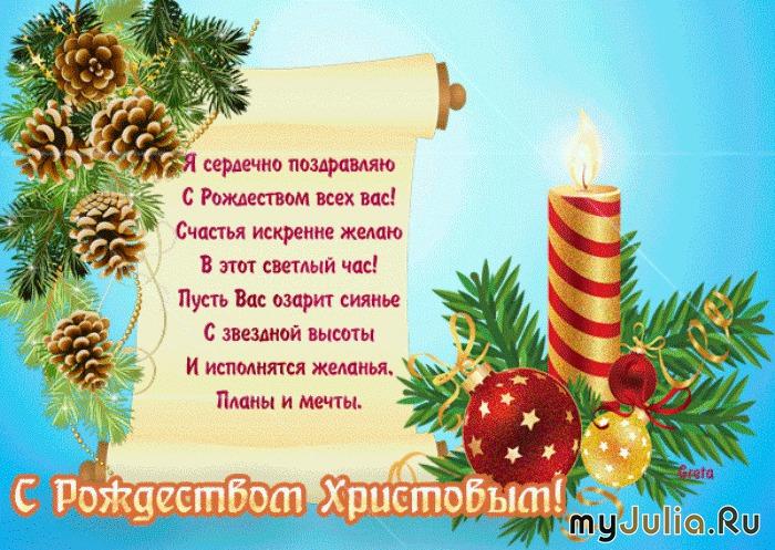 http://www.myjulia.ru/data/cache/2013/01/07/1136800_5295-650x650.jpg