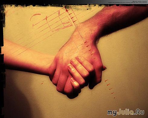 Взять ее руки в своими руками