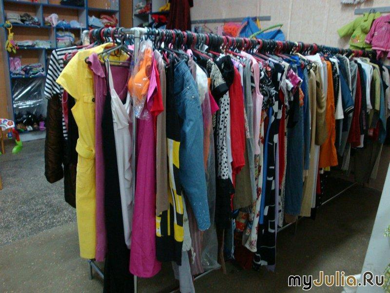 комиссионный магазин одежды в томске продать платья термобелье