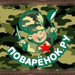 Манная – рецепты на Поварёнок.ру