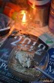 Мясное суфле в гречневой шубке