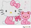Розовая Китти