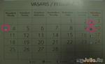 Весёлый календарь