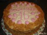 """Торт""""Яблочная нежность""""в день рождения доченьки!"""
