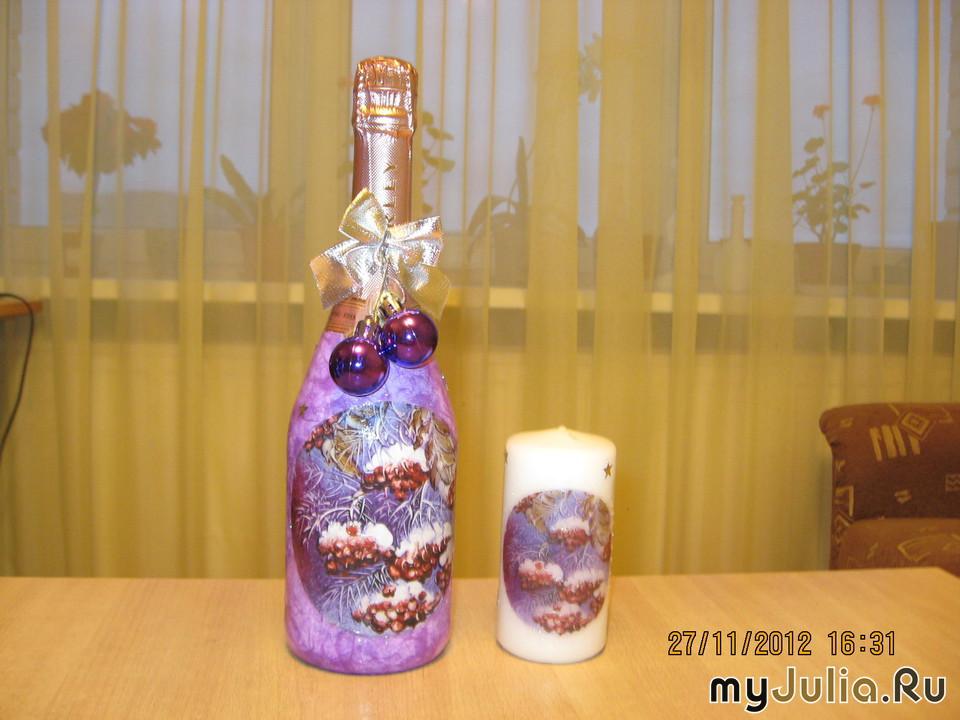 кальсоны этих бутылка шампанского на новый год декупаж купить современной