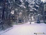 Еще немного зимы