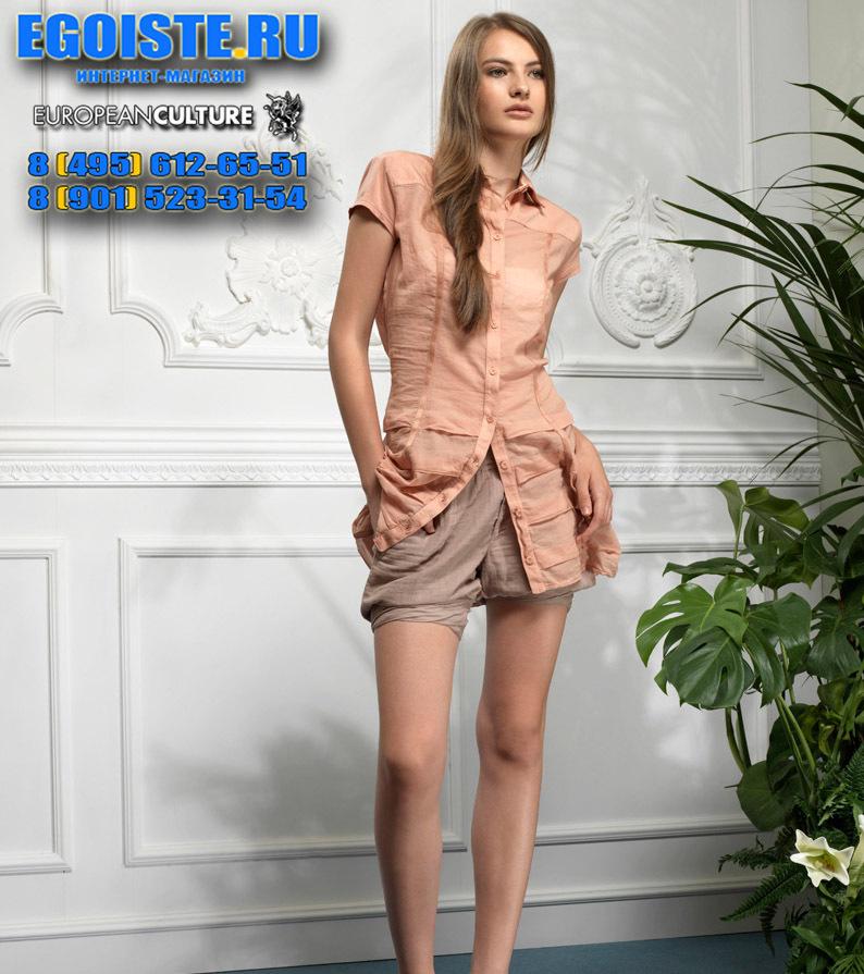 Дешевая Итальянская Одежда С Доставкой