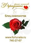 Аватар Татьяна Тасуева