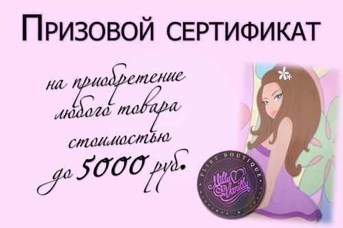 http://www.myjulia.ru/data/cache/2013/04/01/1170282_9589-650x650.jpg