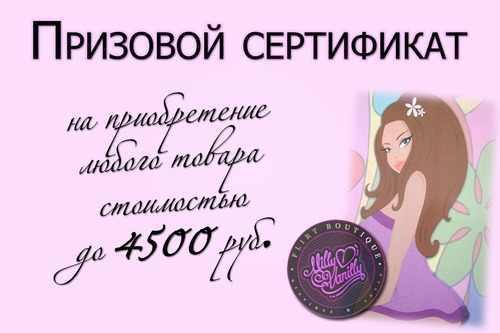http://www.myjulia.ru/data/cache/2013/04/01/1170283_5866-650x650.jpg