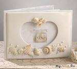 Семейная реликвия - свадебная книга пожеланий