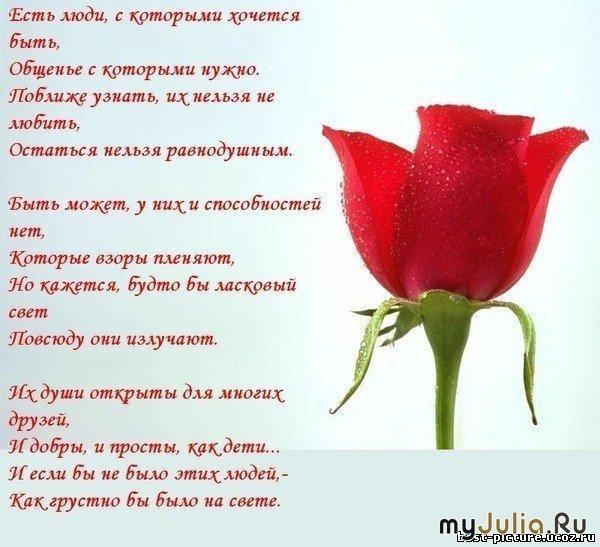 zhirnie-eblya-foto