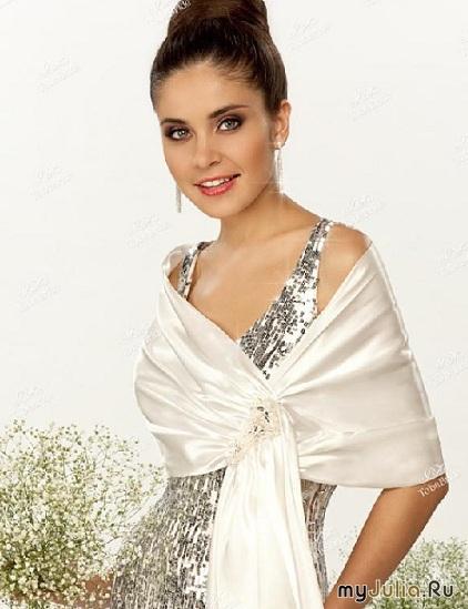 Палантин и вечернее платье