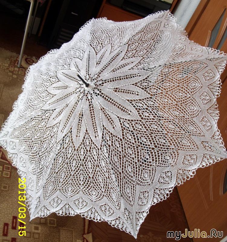 Мой первый - Зонт!