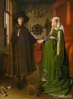 Портрет Джованни Арнольфини и его жены