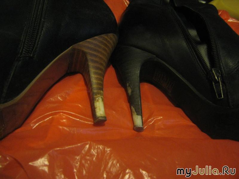 Если содрал кожу на обуви