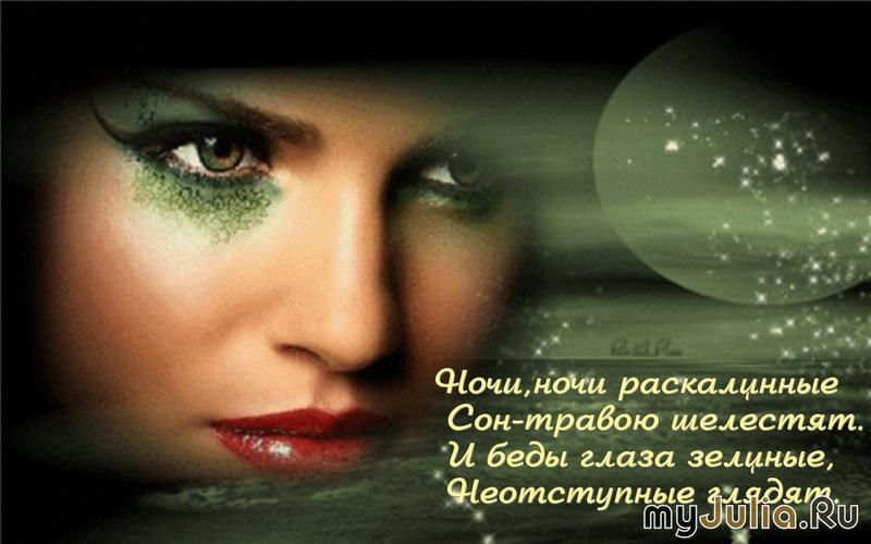 Плейкаст, бесплатные фото, обои ...: pictures11.ru/plejkast.html