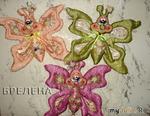 Весёлые бабочки