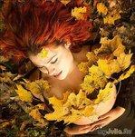 Осень - как женщина ...
