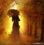 Терапия Осенью