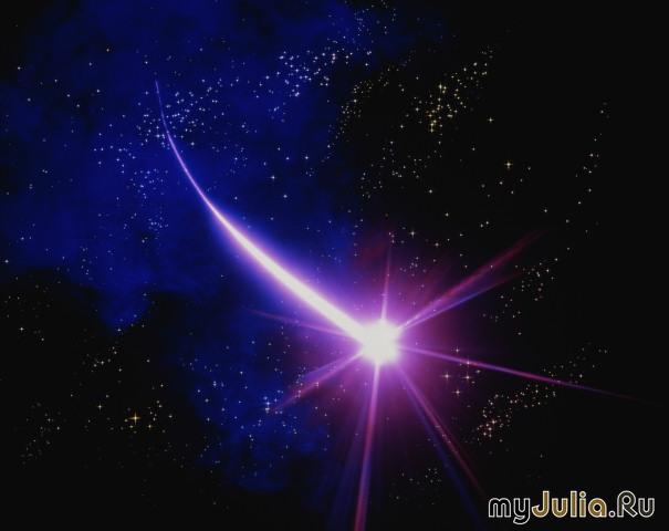 фото звезда с неба