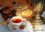 Печали в чае растворяя