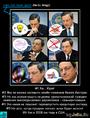 В Европе угроза дефляции. Потребительский спрос падает. ЕЦБ в отчаянии и подумывает о том, чтобы использовать шайтан-схему, к-ая спровоцировала кризис-2008 http://www.banki.ru/news/bankpress/?id=6133114