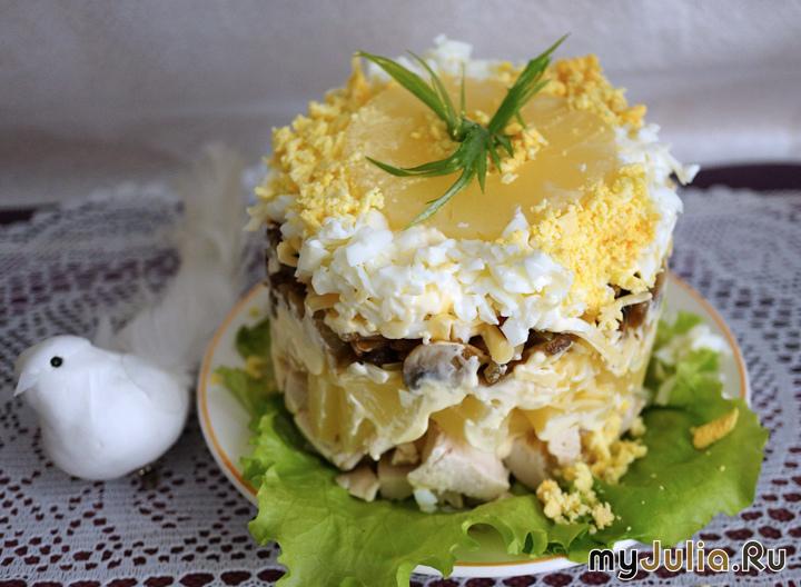 Салаты из курицы с ананасом рецепты с простые и