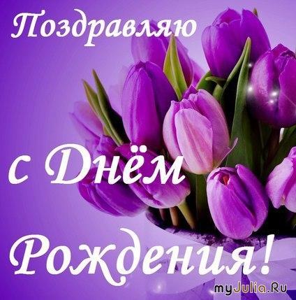 http://www.myjulia.ru/data/cache/2014/04/16/1275518_8909-800x600.jpg