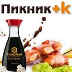 """Конкурс рецептов """"Пикник + К"""" на Поваренок.ру"""
