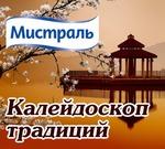 """Мастер-класс рецептов с рисом """"Калейдоскоп традиций"""" на Поваренок.ру"""