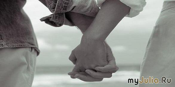 во сне держать за руку знакомого мужчину