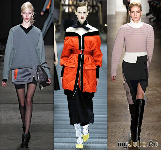 7a4d961f097d Модные тенденции осени 2014  Мода - женская социальная сеть myJulia.ru
