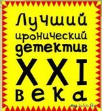 «Женское детективное агентство №1» Александр Макколл Смит