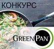 """Конкурс рецептов """"И рыба, и мясо!"""" на Поваренок.ру"""