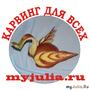 Птичий логотип