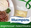Мастер-класс рецептов с крупами в пакетиках для варки «Легко готовить хорошо!» на Поваренок.ру