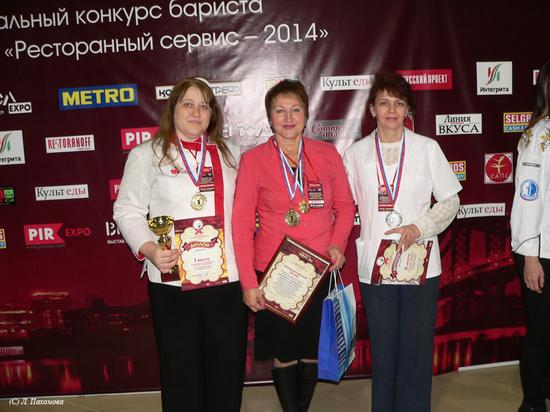 призеры с судбей Галиной Нечаевой